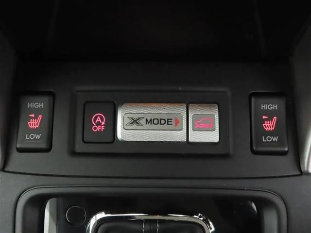 【シートヒーター】シートヒーター機能が付いています!寒い日でも快適に運転が出来ます♪
