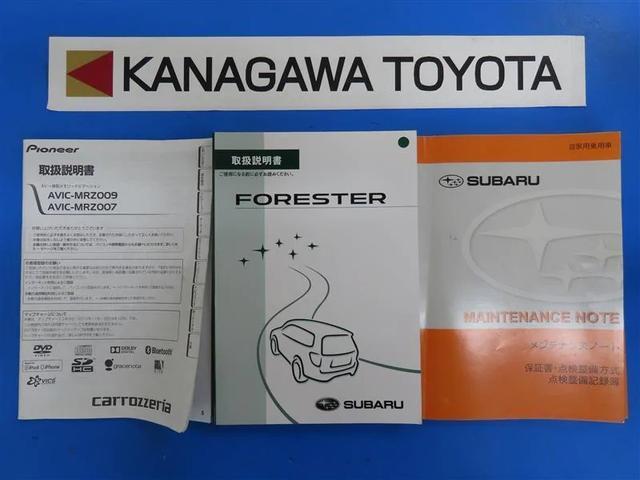 お車の取扱説明書・メンテナンスノート(記録簿)もありますので、ご安心下さい♪ トヨタのディーラーで安心を買って下さい!!TEL♪045-365-1422♪
