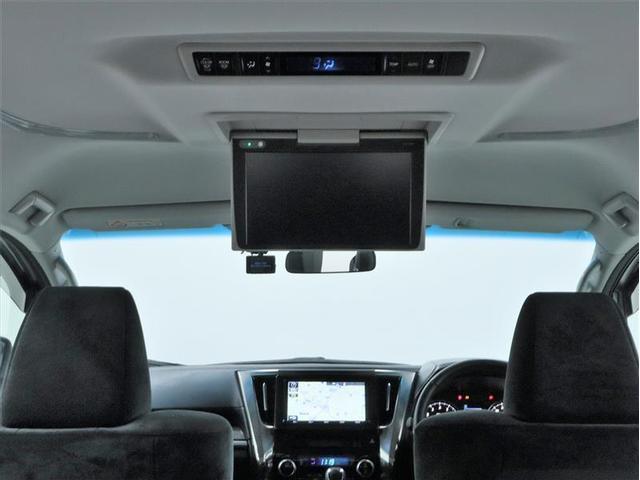 2.5Z Aエディション 4WD 衝突被害軽減システム 両側電動スライド アルミホイール フルセグ 後席モニター DVD再生 バックカメラ ドラレコ ミュージックプレイヤー接続可 LEDヘッドランプ ワンオーナー スマートキー(7枚目)