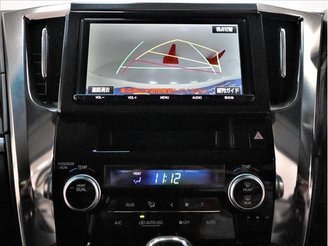 2.5Z Aエディション 4WD 衝突被害軽減システム 両側電動スライド アルミホイール フルセグ 後席モニター DVD再生 バックカメラ ドラレコ ミュージックプレイヤー接続可 LEDヘッドランプ ワンオーナー スマートキー(9枚目)