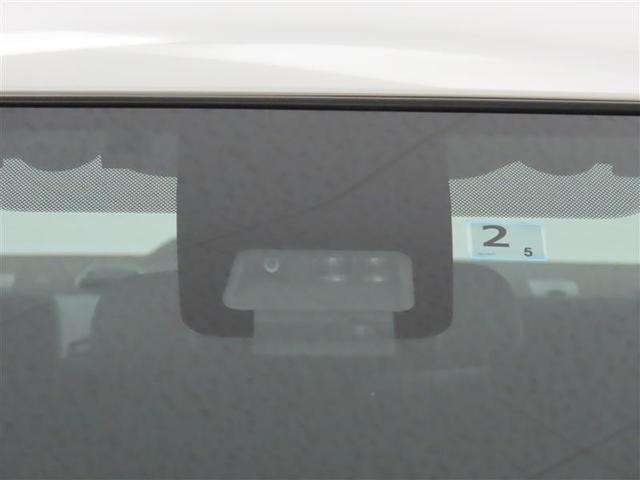 A15 Gパッケージ 衝突被害軽減システム アルミホイール メモリーナビ ワンセグ ミュージックプレイヤー接続可 LEDヘッドランプ スマートキー 盗難防止装置 キーレス ETC 横滑り防止機能 乗車定員5人(6枚目)
