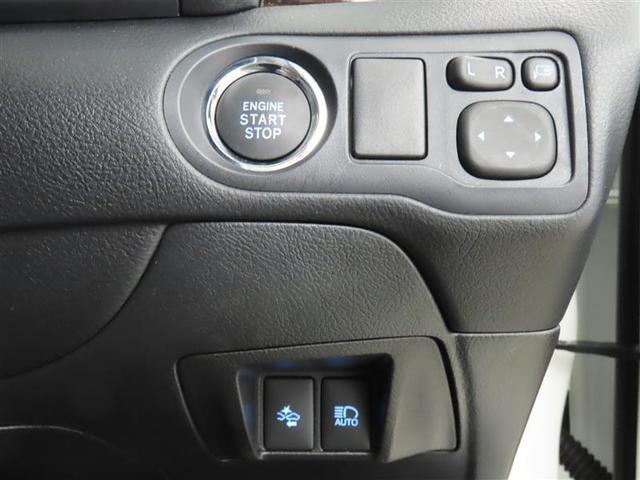 A15 Gパッケージ 衝突被害軽減システム アルミホイール メモリーナビ ワンセグ ミュージックプレイヤー接続可 LEDヘッドランプ スマートキー 盗難防止装置 キーレス ETC 横滑り防止機能 乗車定員5人(13枚目)