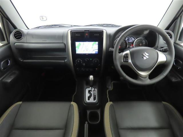 ランドベンチャー 4WD アルミホイール メモリーナビ ワンセグ ワンオーナー キーレス ETC 記録簿(3枚目)