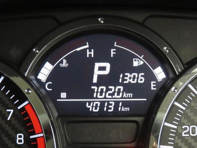 ランドベンチャー 4WD アルミホイール メモリーナビ ワンセグ ワンオーナー キーレス ETC 記録簿(6枚目)
