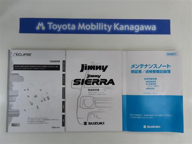 ランドベンチャー 4WD アルミホイール メモリーナビ ワンセグ ワンオーナー キーレス ETC 記録簿(20枚目)
