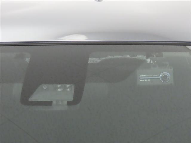 Sスタイルブラック 衝突被害軽減システム メモリーナビ フルセグ DVD再生 バックカメラ ドラレコ スマートキー 盗難防止装置 キーレス ETC 横滑り防止機能 記録簿 乗車定員5人(6枚目)