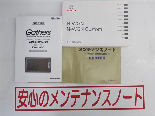 ホンダ N-WGNカスタム G・Aパッケージ