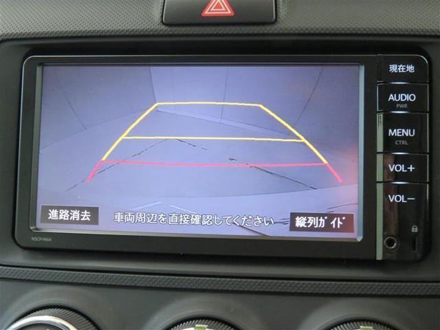 トヨタ カローラアクシオ X