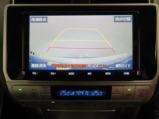 「トヨタ」「ランドクルーザープラド」「SUV・クロカン」「神奈川県」の中古車6