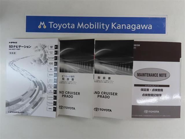 「トヨタ」「ランドクルーザープラド」「SUV・クロカン」「神奈川県」の中古車19