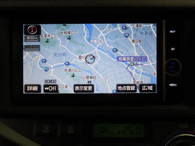 S HDDナビ フルセグ バックモニター 純正ドラレコ スマートキー(5枚目)