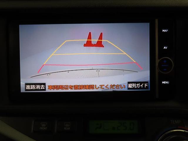 S HDDナビ フルセグ バックモニター 純正ドラレコ スマートキー(6枚目)