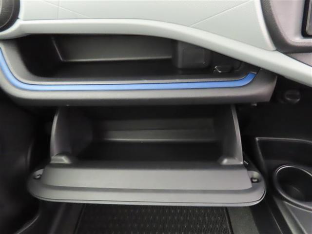 S HDDナビ フルセグ バックモニター 純正ドラレコ スマートキー(15枚目)
