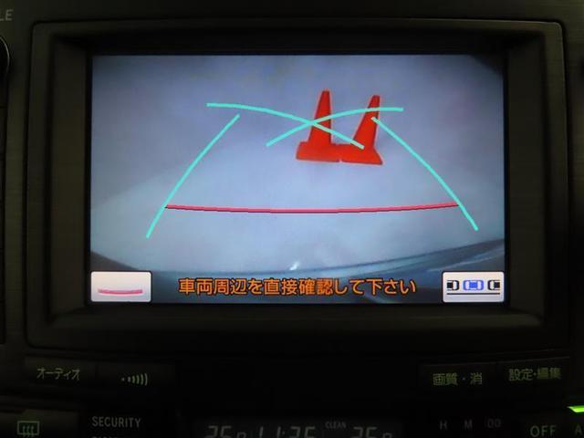 350G メーカーナビ 地デジチューナー HIDヘッドライト スマートキー(6枚目)