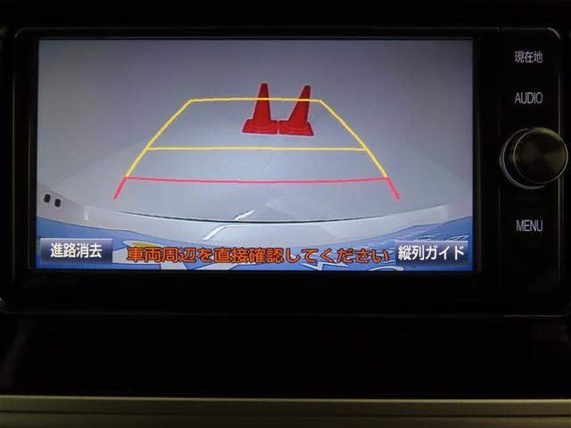 TX セーフティセンス 本革シート Tコネクトナビ フルセグ LEDヘッドライト 純正ドラレコ 7人乗り(6枚目)