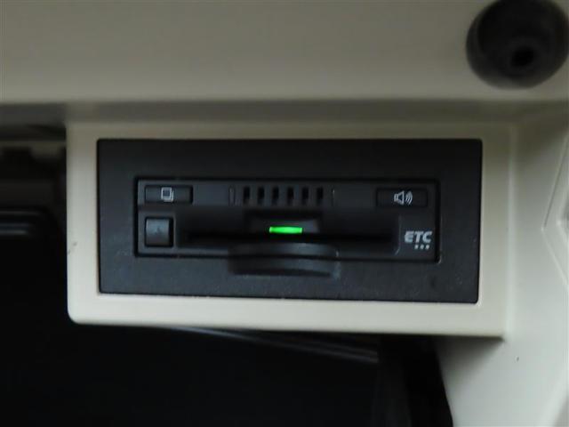 TX セーフティセンス 本革シート Tコネクトナビ フルセグ LEDヘッドライト 純正ドラレコ 7人乗り(11枚目)