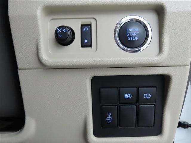 TX セーフティセンス 本革シート Tコネクトナビ フルセグ LEDヘッドライト 純正ドラレコ 7人乗り(13枚目)