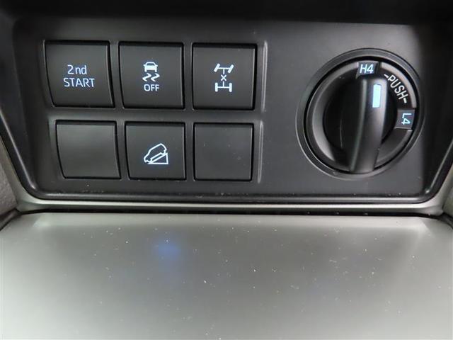 TX セーフティセンス 本革シート Tコネクトナビ フルセグ LEDヘッドライト 純正ドラレコ 7人乗り(14枚目)