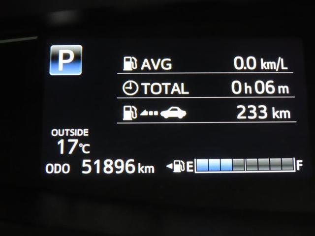 アエラス まるごとクリーニング施工車 セーフティセンス 純正ドラレコ Tコネクトナビ 7人乗り 4WD(9枚目)