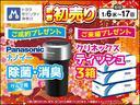 S HDDナビ フルセグ バックモニター 純正ドラレコ スマートキー(3枚目)