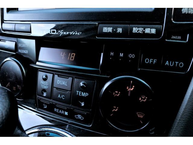 350G エアロツアラー 純正HDDナビ フルセグ Bカメラ(17枚目)