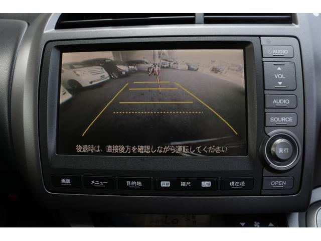 RSZ特別仕様車 HDDナビエディション フルエアロ(2枚目)