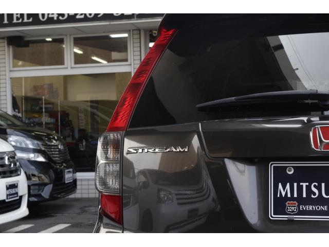 RSZ特別仕様車 HDDナビエディション フルエアロ(17枚目)