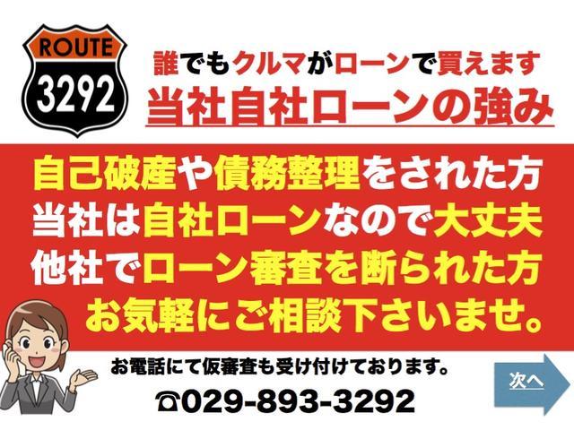 トヨタ エスティマ G 純正HDDナビ 両側パワスラ フリップダウン ETC