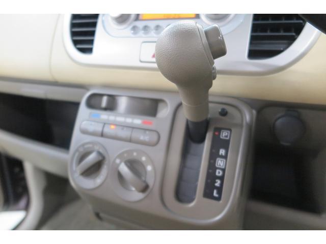 ミツクニではお車をきっちり整備させていただき車検2年おつけしての納車となります♪保証は3ヶ月3000kmまでの無料保証がおつき致しますので納車後の万が一のトラブルでの出費を抑えられます!!