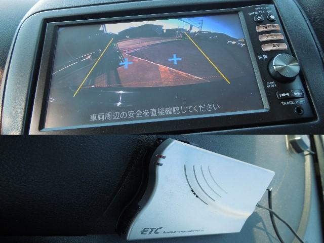メモリーナビ連動のバックガイドモニター搭載。また、高速道路の料金所を徐行しながらノンストップで通過出来るETCは、便利なアイテムです。