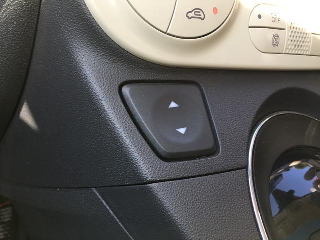 「フィアット」「フィアット 500」「コンパクトカー」「静岡県」の中古車27