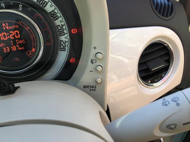 「フィアット」「フィアット 500」「コンパクトカー」「静岡県」の中古車40