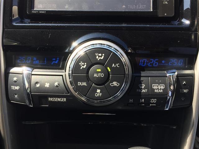 【オートエアコン】車内温度を感知して自動で温度調整が可能!いつでも快適な車内空間を創り上げます♪