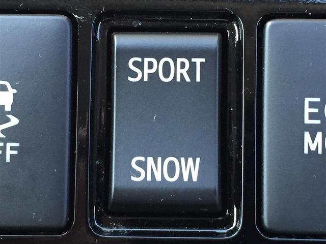 【SNOWモード】オンにしている間は常に2速固定で発進するようになります!また雪道ではなくとも、泥道や雨に濡れてスリップしやすくなっている道路を走行する際にも効果的!