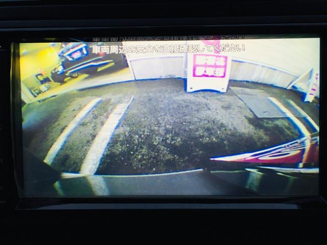 デザインレザーパッケージ 純正ナビ Bカメラ ETC フルセグTV 黒革シート シートヒーター(4枚目)