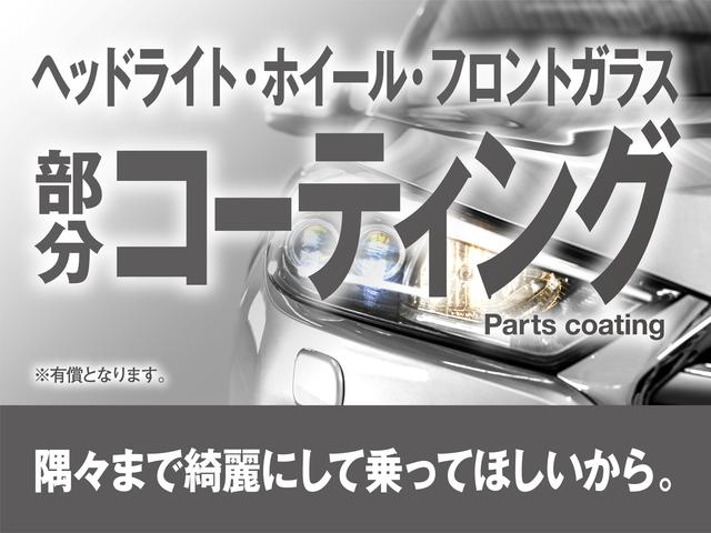 デザインレザーパッケージ 純正ナビ Bカメラ ETC フルセグTV 黒革シート シートヒーター(44枚目)