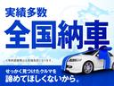 デザインレザーパッケージ 純正ナビ Bカメラ ETC フルセグTV 黒革シート シートヒーター(43枚目)