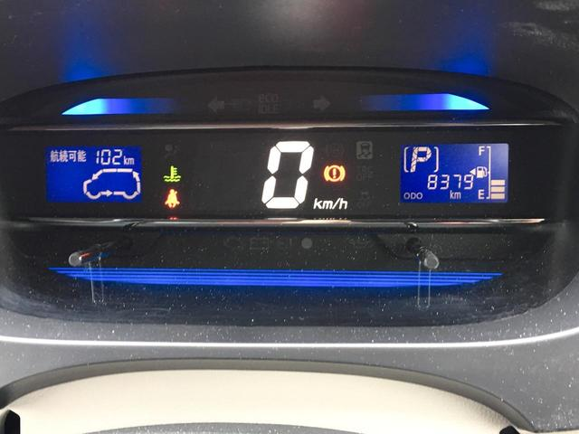 G 純正オーディオ ETC 横滑り防止 キーレス(8枚目)