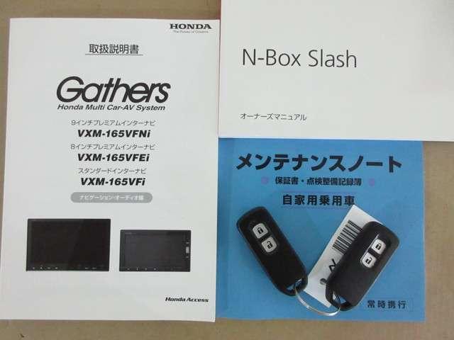 ホンダ N-BOXスラッシュ G・ターボAパッケージ 純正メモリーナビRカメラ 1オーナー