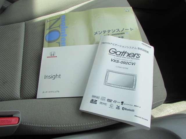 ホンダ インサイト G SSDナビ ワンセグ