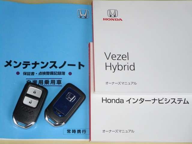 ホンダ ヴェゼル ハイブリッドZ 標準メモリーナビRカメラ ETC 1オーナー