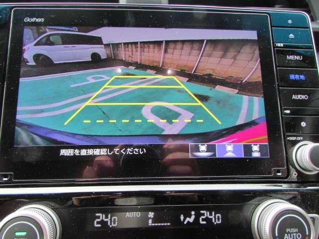 EX 元当社デモカー メモリーナビ Rカメラ(9枚目)