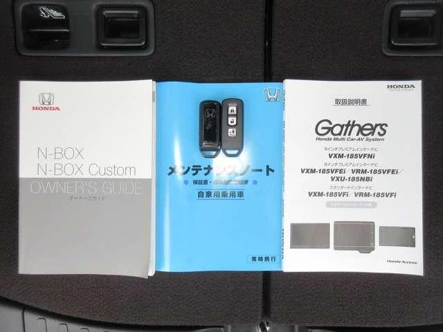 G・Lホンダセンシング 純正8インチナビ Bluetooth(19枚目)