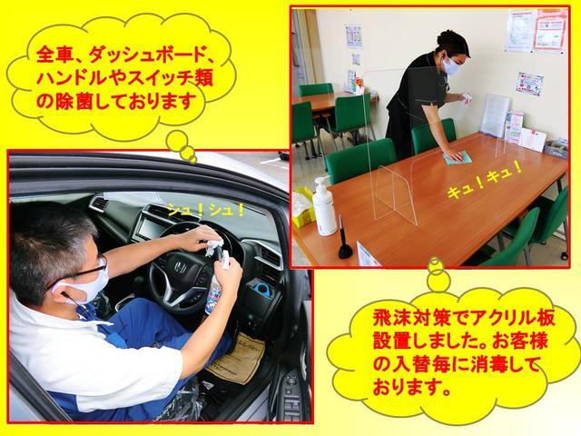 RS 純正メモリーナビ 衝突軽減ブレーキ 7スピードパドルシフト Bluetooth フルセグTV Rカメラ LEDヘッドライト サイドカーテンエアバック 純正16インチアルミホイール ワンオーナー 禁煙車(2枚目)