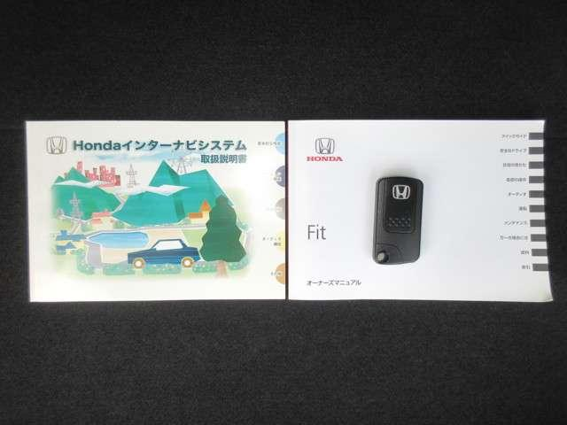 13G・スマートセレクション 純正HDDナビ Rカメラ ET(19枚目)