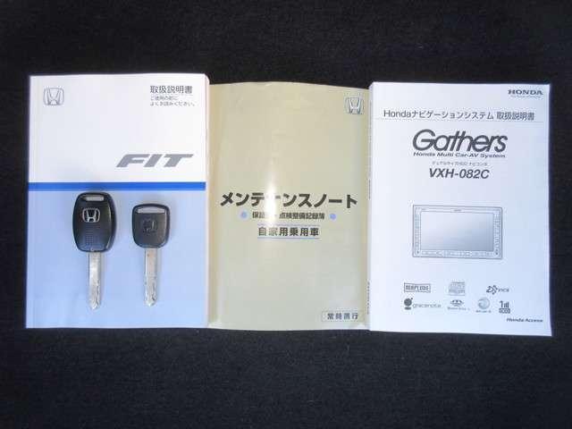 13G 純正HDDナビ ETC Rカメラ ワンオーナー(19枚目)