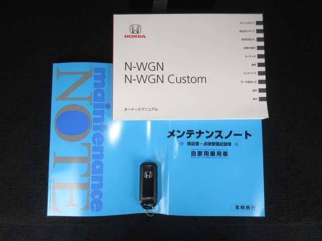 G・Lパッケージ パナソニック製SDナビ Bluetooth ETC(19枚目)