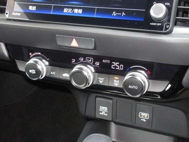 ホーム 当社試乗車 ギャザズメモリー9インチデカナビ・DVD視聴・CD・フルセグTV・ミュージックラック・Bluetooth・Rカメラ ETC LEDヘッドライト ホンダセンシング 純正アルミホイール(14枚目)