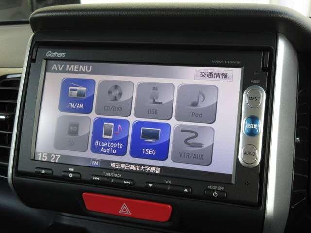 ナビゲーションはギャザズメモリーナビ(VXM-145VSi)を装着しております。AM、FM、CD、DVD再生、Bluetooth、ワンセグTVがご使用いただけます。初めて訪れた場所でも道に迷わず安心で