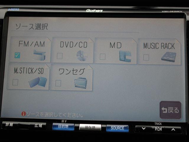 FM/AMラジオはもちろん、ワンセグTVやミュージックサーバー・DVD/CDもついてますよ☆